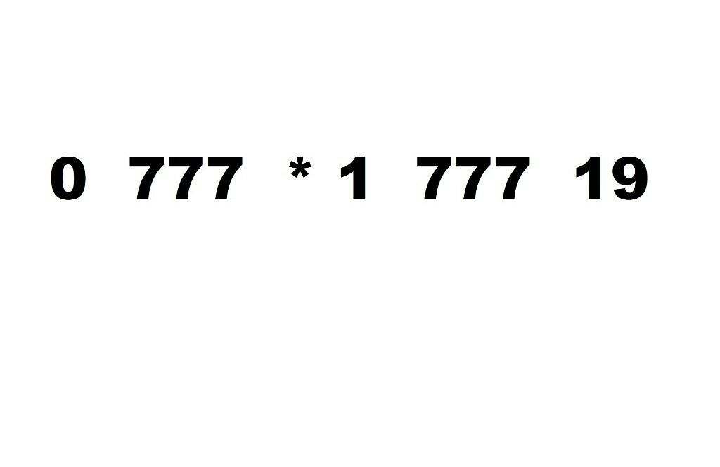 Gold Numbers for sale 0 777 * 1 777 19