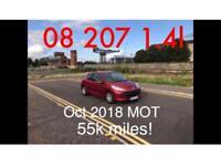 £1495 2008 Peugeot 207 1.4l* like fiesta punto yaris micra corsa c1 aygo 107 i10 polo golf,
