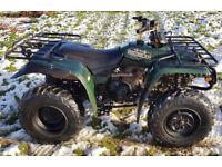 Yamaha Big Bear 350 Quad Bike 4x4 Farm Utility Off Road Quad ATV
