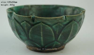 Anciet China The Song Dynasty Style Green Glaze Porcelain Bowl V