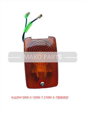 Turn Signal Light Lamp Fits Doosan Daewoo Wheel Excavator 130w-5 150w-7 210w-5-7