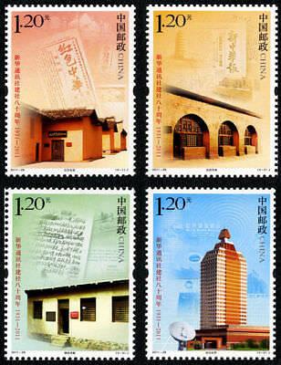 China 2011 28          80Th Of Xinhua News Stamp