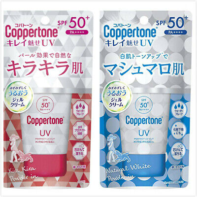 Coppertone Spf 50 (Coppertone Perfect UV cut beautiful charm 40g SPF 50++++From Japan)