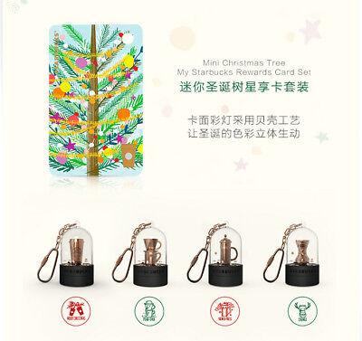 CS1765 2017 China Starbucks Coffee Christmas Tree Humorist mint 1pc with 4 key chain