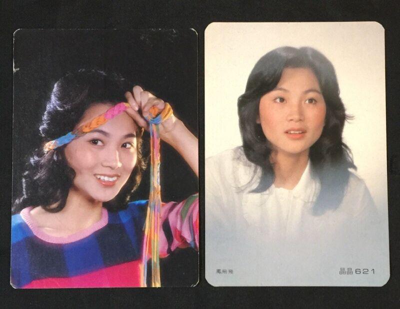 vintage  鳳飛飛 Taiwanese Chinese singer Fong Fei Fei TONY postcard x 2