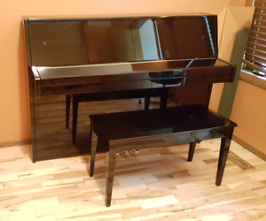 Yamaha Upright Piano Excellent Condition
