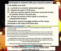 Undergraduate Romantic Couples Needed for Research Study