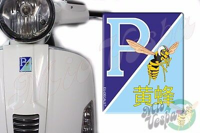 Front Badge Overlay Blue Vespa in Chinese/Wasp 3D Decals sticker Gts Gt ET PX S