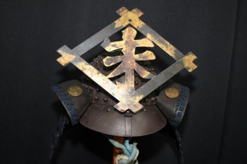 (AT-13) MAETATE of  KABUTO, YOROI Edo