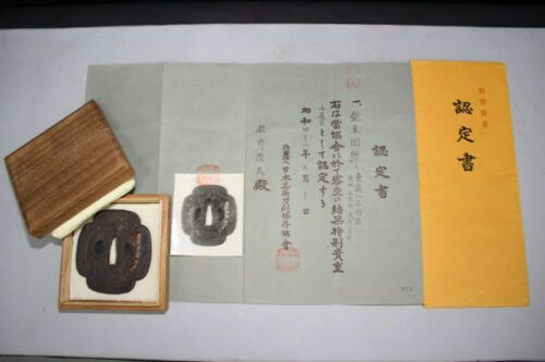 (AL-93) Tsuba MUMEI SHYOUAMI with NBTHK Judgment paper