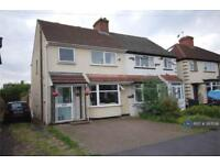 4 bedroom house in Fareham Avenue, Rugby, CV22 (4 bed)