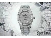 Audemars Piguet Royal Oak Iced Out Watch Timepiece