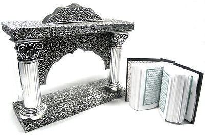 Koran Glasvitrine + Quran Arabisch  *Islam Muslim Allah Hijab Abaya Takschita*