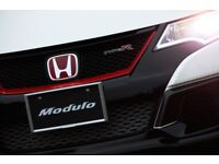 Honda Civic Front Grille Garnish (Rally Red)> Civics/Type-R/Tourer 2015- RRP £211