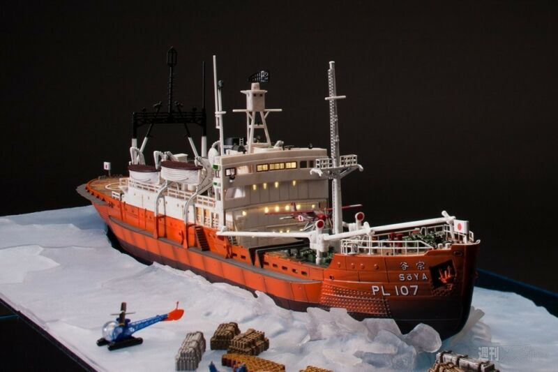 "Bandai Otona No Chogokin The 1st Antarctic Research Ship ""SOYA"" New from Japan"