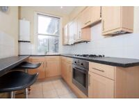 3 Bed Flat - Centrally Located - Furnished/Unfurnished - Spacious Reception - Available Now