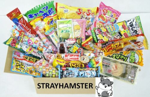 30 Piece Snack Candy Gift Box Japanese Dagashi Treat Tester Sample Lot US SELLER