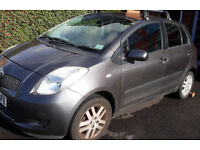 Toyota Yaris 2008 Grey 1.3 Hatchback 5d 1296cc, 66000 Miles, Good Condition.