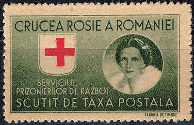 Romania WW2 Red Cross Gueen Mother Helen stamp 1941 MNH