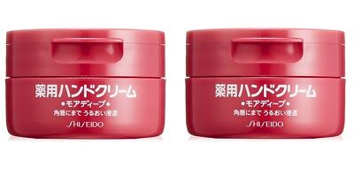 2 pcs SHISEIDO Medical Hand Cream More Deep 100g from Japan