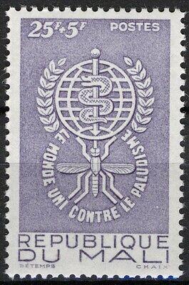 Mali 1962, Surtax Fight against Malaria set VF MNH, Mi 49 1, 5€