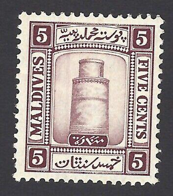 Maldive Islands 1933 Minarets 5c LMM
