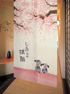 Japanese Noren Doorway Curtain happiness full bloom width 85cm x length 150cm