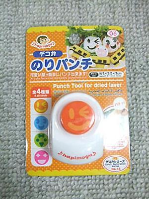 DAISO Japan Seaweed Nori Punch Cutter Face / Decoration for Bento hapimogu No.06