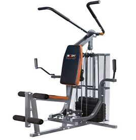 Body Sculpture Home Gym 'As Seen on Ideal World'