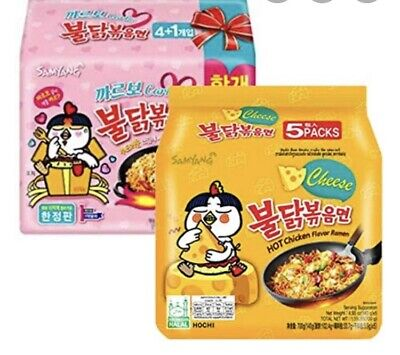 Samyang Hot Chicken Noodles  Noodles 2 X 5packs - Cheese & Carbo Flavours