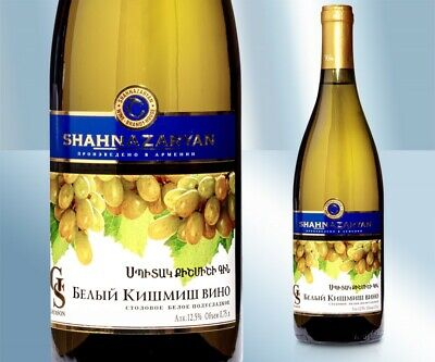 """Weißwein aus süßen Rosinen Armenien lieblich 12,5% 750ml Вино белое """"Киш Миш"""""""