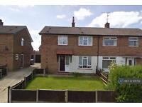 3 bedroom house in Parkway, Mansfield, NG19 (3 bed)
