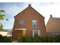 5 bedroom house in Consort Avenue, Trumpington, Cambridge, CB2 (5 bed)