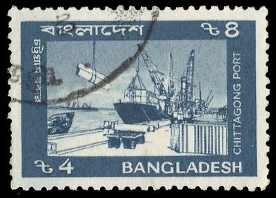 "BANGLADESH 271 (SG318a) - Postal Services ""Chittagong Port"" (pf17092)"