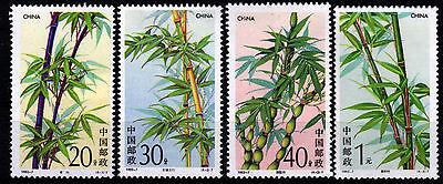 China-VR 2478-81 **, Bambusgewächse China