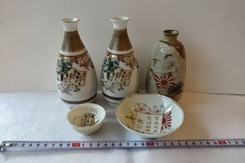 WW2 Japanese Military Soldier Army Navy Memorial SAKE BOTTLE,CUP set-a1213-