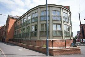 2 bedroom flat in Brook Street, Derby, DE1 (2 bed) (#1054659)