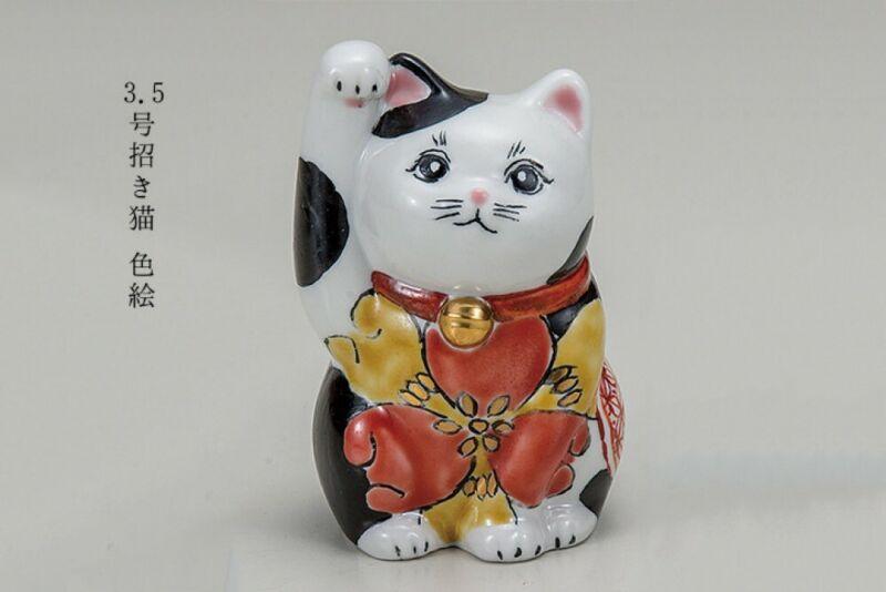Maneki neko Kutani yaki ware Japanese lucky cat Iro-e Handpaint Tsuyoshi Sato