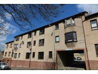 One Bed Flat in Kilberry Court, Kilberry Street DD3 6DA £70,000.