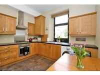 Spacious 1 Bedroom Flat for Sale in Rosemount, Aberdeen