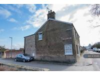 5 bedroom house in New Barns Road, Ely, CB7 (5 bed)