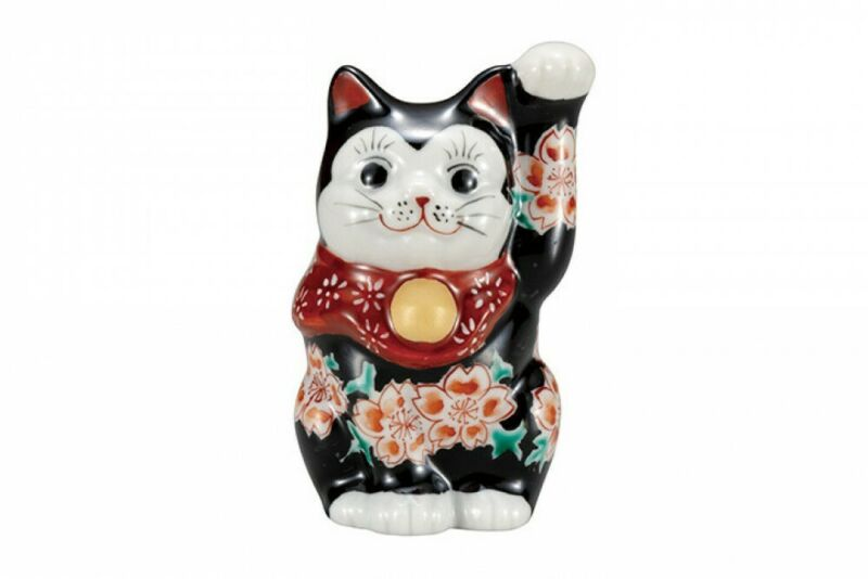Maneki neko Kutani yaki ware Japanese lucky cat Black glaze Cherry pattern10.2cm