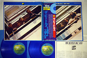 Beatles 1967-1970 Blue Vinyl
