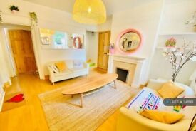 4 bedroom house in Montague Road, Leicester, LE2 (4 bed) (#1141661)