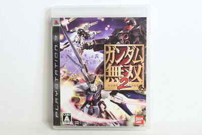 Mobile Suit Gundam Musou 2 Warriors PS3 PlayStation 3 Japan Import US Seller comprar usado  Enviando para Brazil