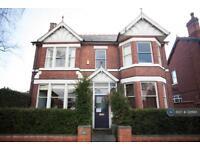 1 bedroom in Trowels Lane, Derby, DE22