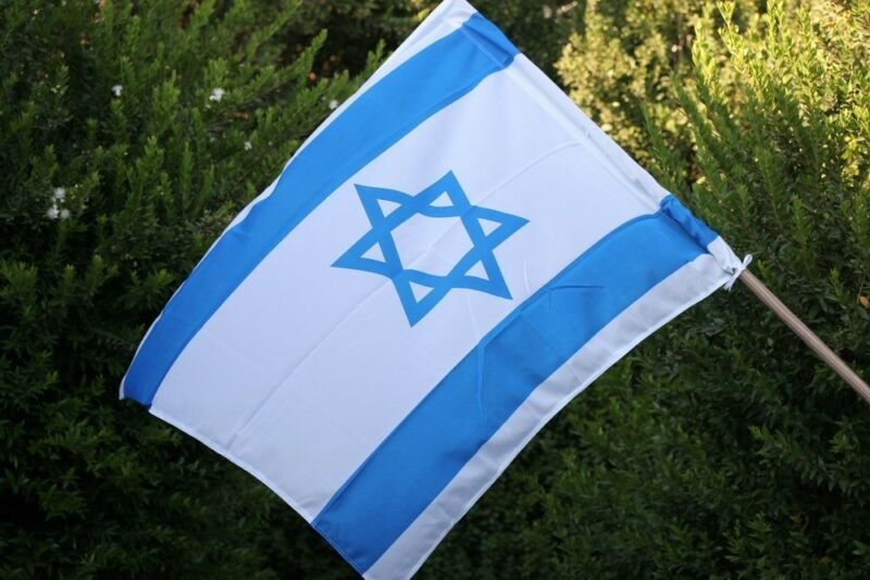 3x4 ft ISRAEL FLAG Jewish Star Magen David Israeli State National Country Banner