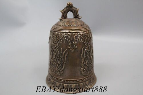 China Temple Bronze Kwan-yin Dragon Lection Bell Clock Handleless Cup Handing