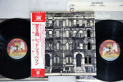 LED Zeppelin Physical Graffiti Vinyl
