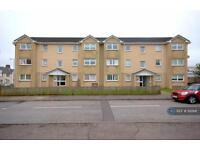 2 bedroom flat in Boswell Drive, Blantyre, G72 (2 bed)